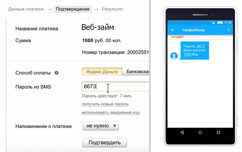 веб займ оплатить картойподать заявку на кредит в сбербанк онлайн заявка на карту казань